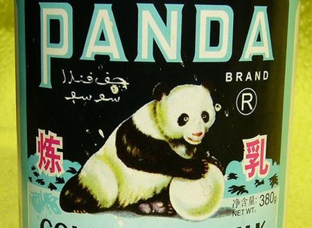 pandabrand